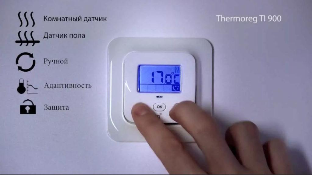 водяной теплый пол регулировка температуры с помощью терморегуляторов